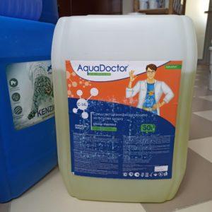 Гипохлорит натрия AquaDoctor CL-14 30л (жидкий хлор)