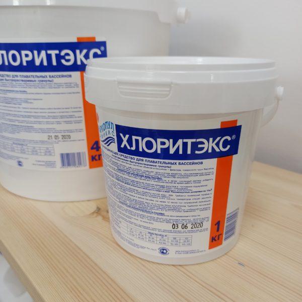 Хлоритэкс, гранулы, 1кг