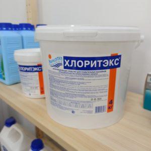 Хлоритэкс гранулы, ведро, 4кг