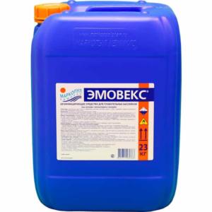 Эмовекс 30л (34кг) (жидкий хлор)