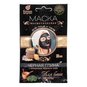 Глина косметическая для лица и тела, маска чёрная с минералами Мёртвого моря 30мл «Банные штучки»